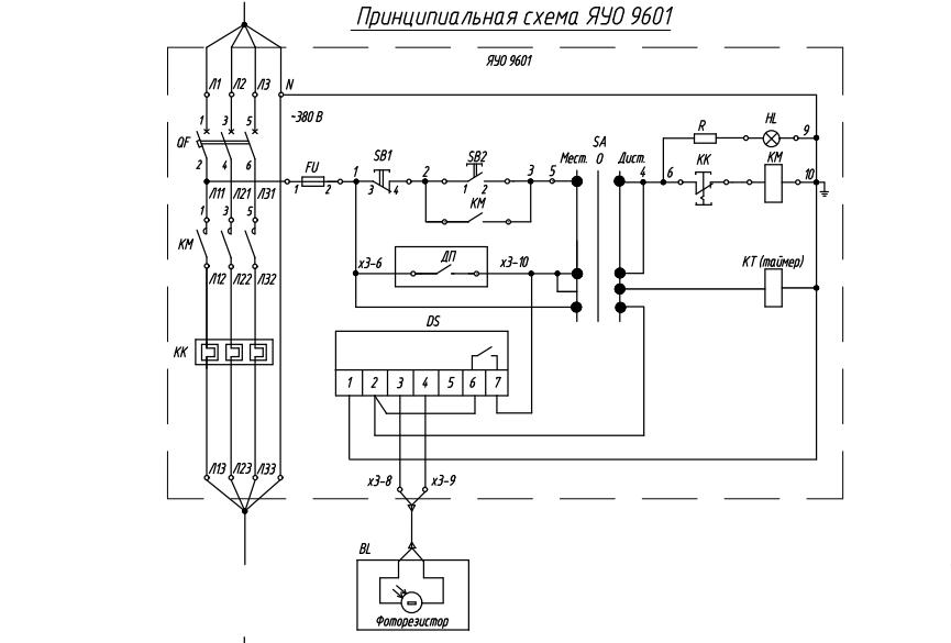 Схема ящика управления освещением яуо-9601